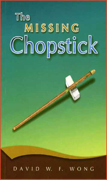 The Missing Chopstick